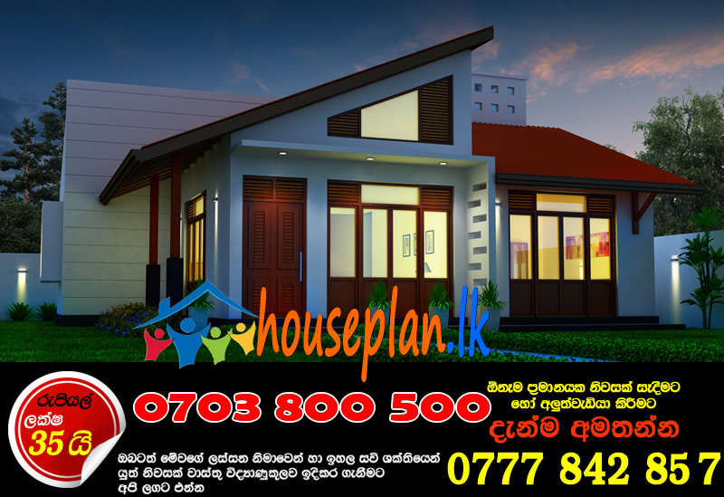 Construction company sri lanka convert vasthu house for House design company