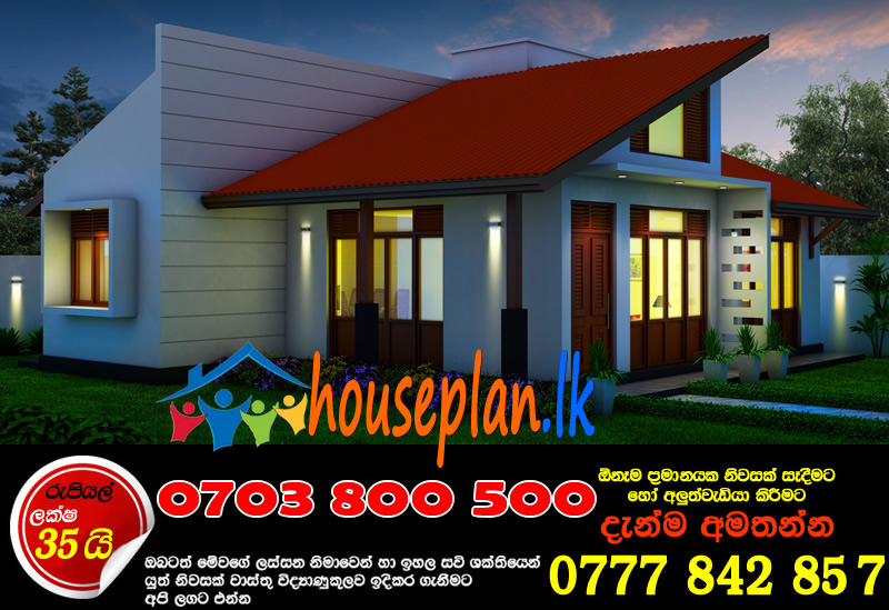 Beautiful small house plans sri lanka home design and style for Architecture design house sri lanka