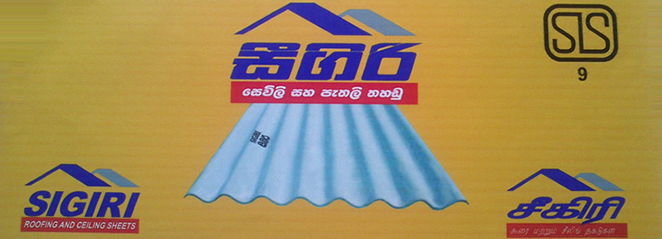 House Plans Sri Lanka Low Cost House Plans in Sri