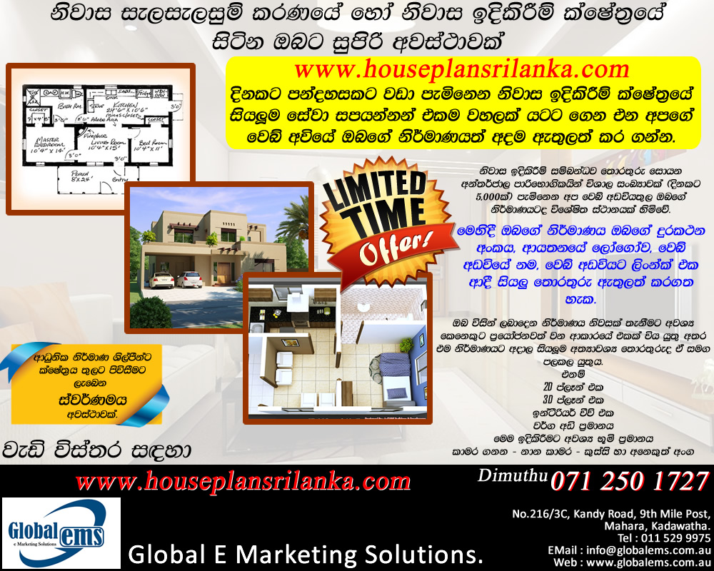 Advertising with us create for House plan websites
