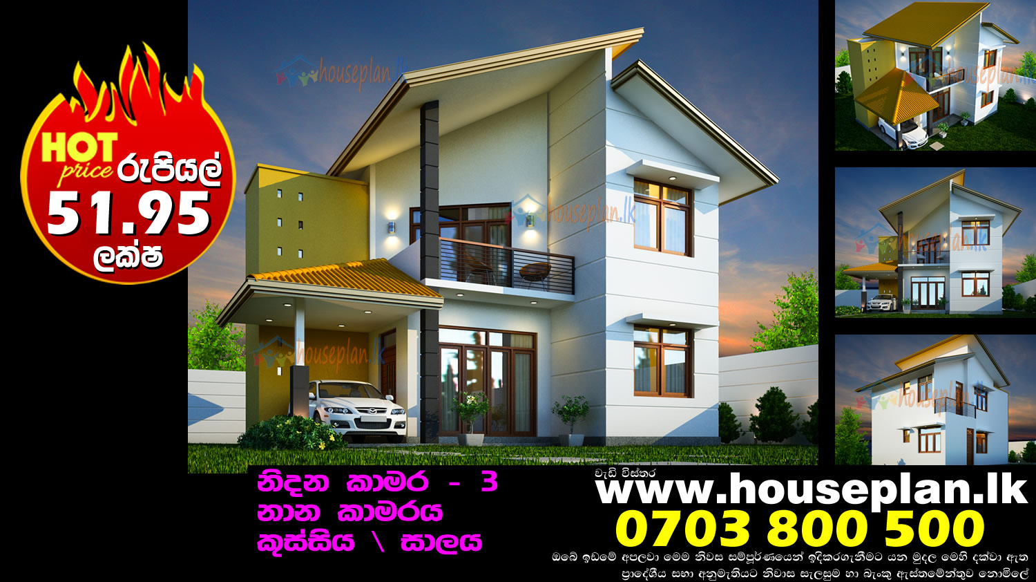 House Plans In Sri Lanka 3d