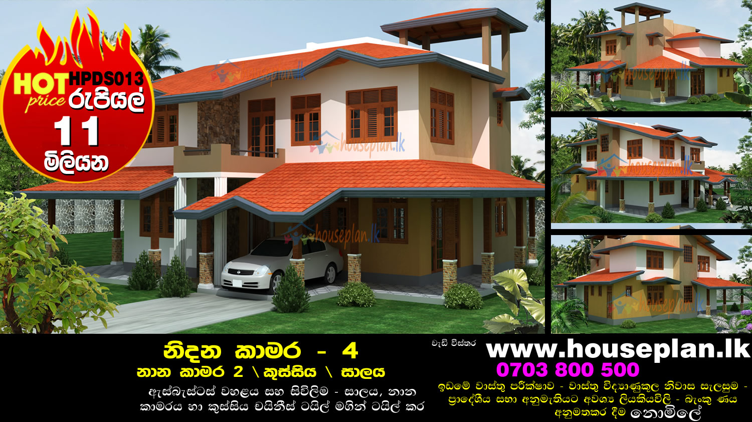 Normal houses in sri lanka for House plans and prices