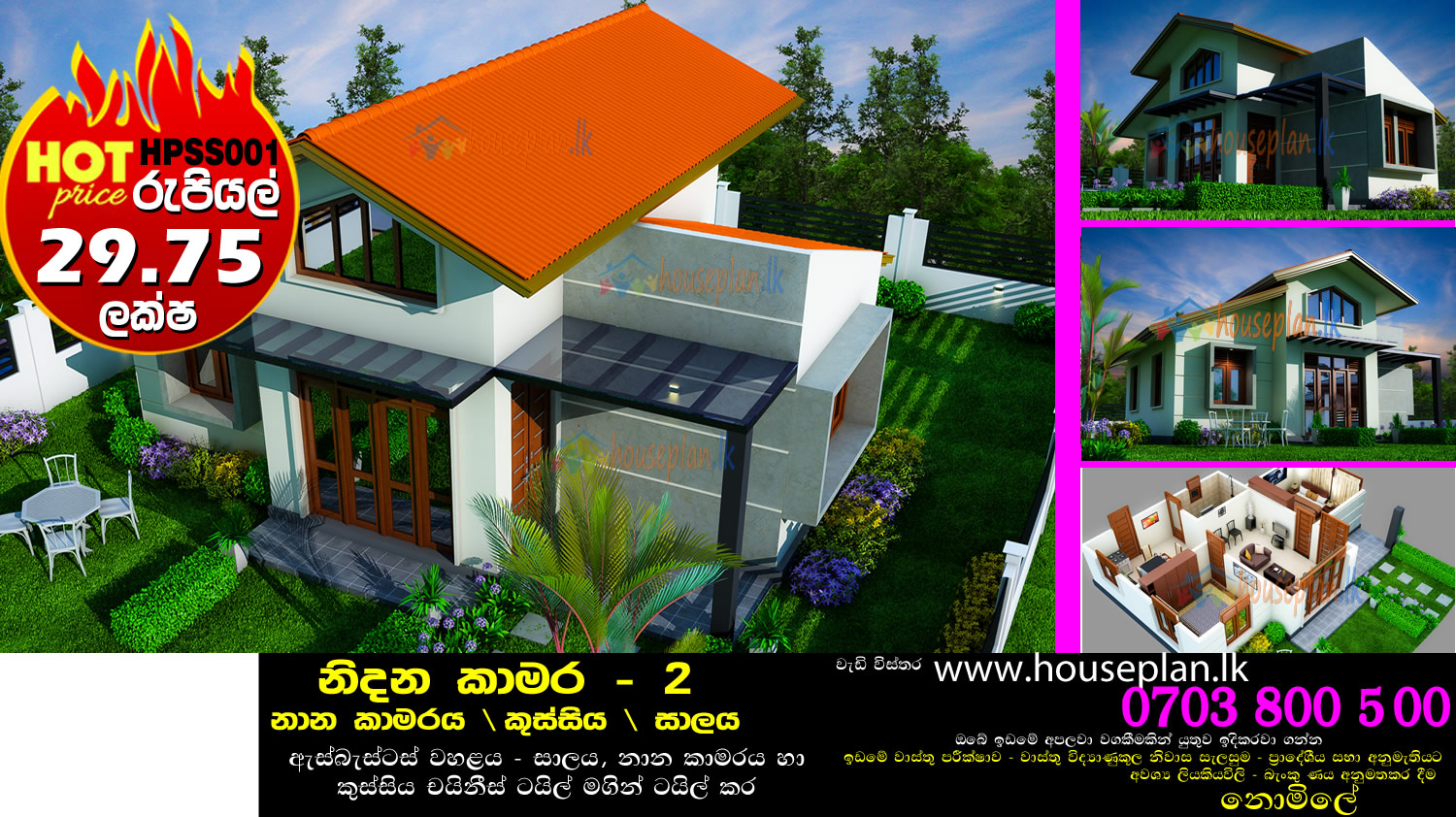 Sri lanka house plan lk for Best house design companies