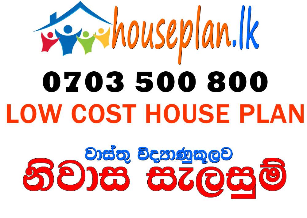 Nest Designing and constructions Kurunegala Architects