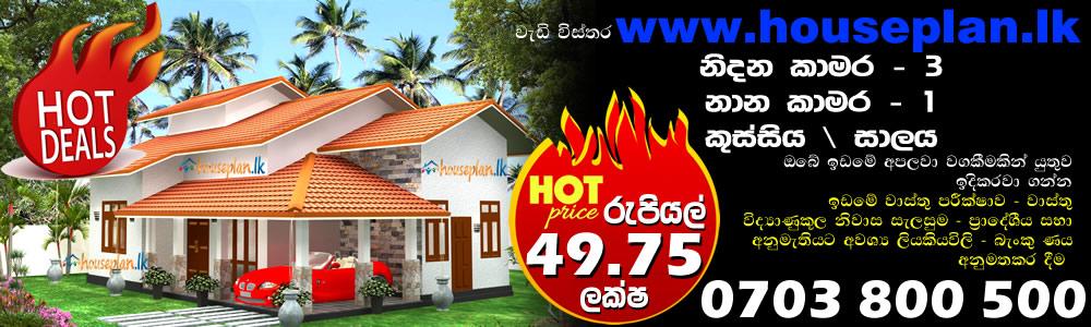 House Plan Sri Lanka   houseplan lk   house Best Construction    Official Sponsors of House Plan Sri Lanka