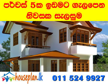 Low cost house plan sri lanka boq furniture for Sri lankan homes plans