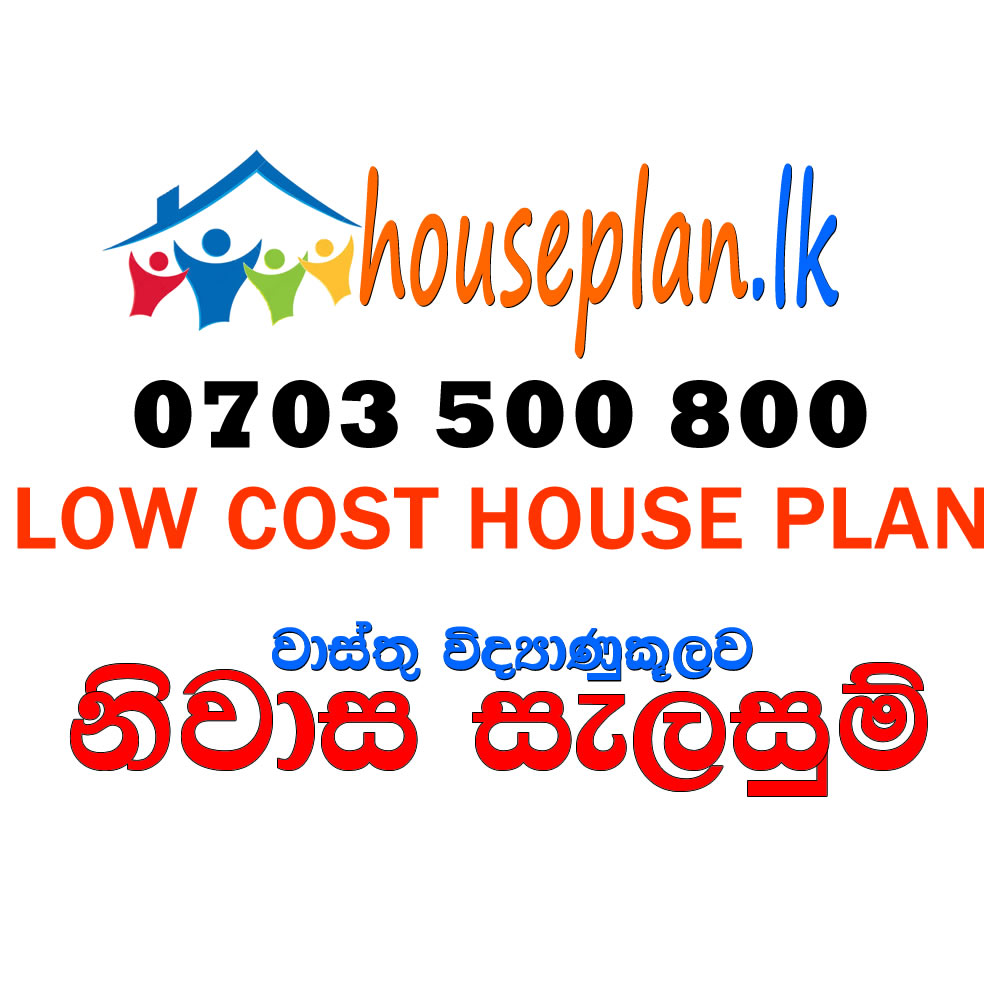^ House designs of sri lanka – House of samples