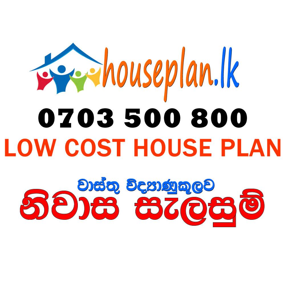 new house designs in sri lanka low cost house plans in sri lanka