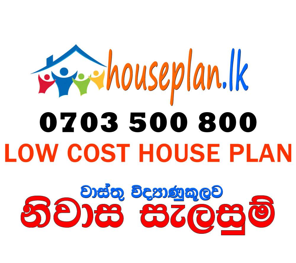 Low Cost House Plans In Sri Lanka Sri Lanka Low Cost House Plans
